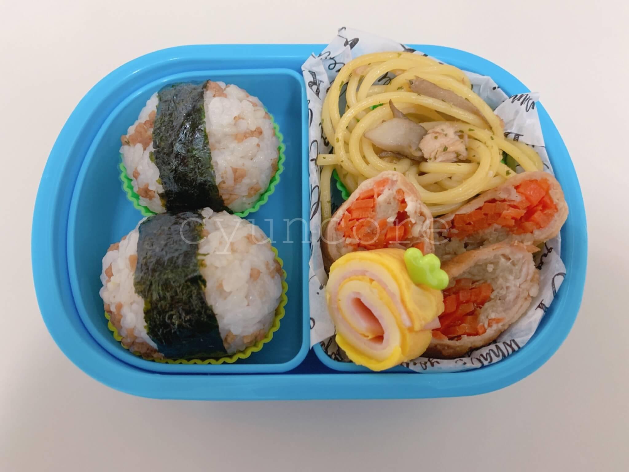幼稚園のお弁当用冷凍おかずレシピ③時間のない朝におすすめ!