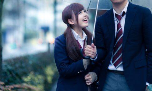 相合傘をしている時の男性心理は?相合傘で好きな人をドキドキさせる方法