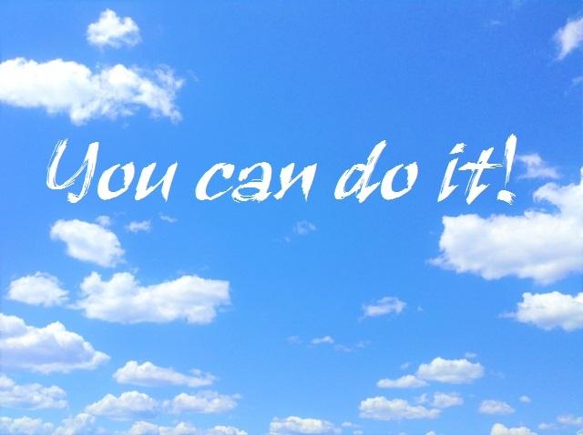 6:自分の頑張りと自分自身を信じてあげる