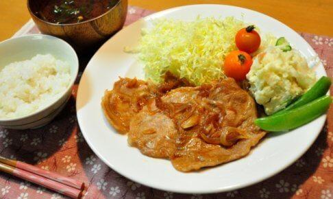 豚の生姜焼きのカロリーは?生姜焼き定食のカロリーや豚肉のカロリー・栄養も調べてみた!