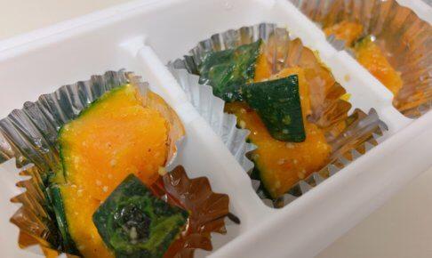 時間のない朝におすすめ!幼稚園のお弁当用冷凍おかず⑤