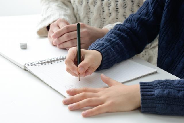 高校生恋愛エピソード②家庭教師の大学生の男の先生と胸キュン