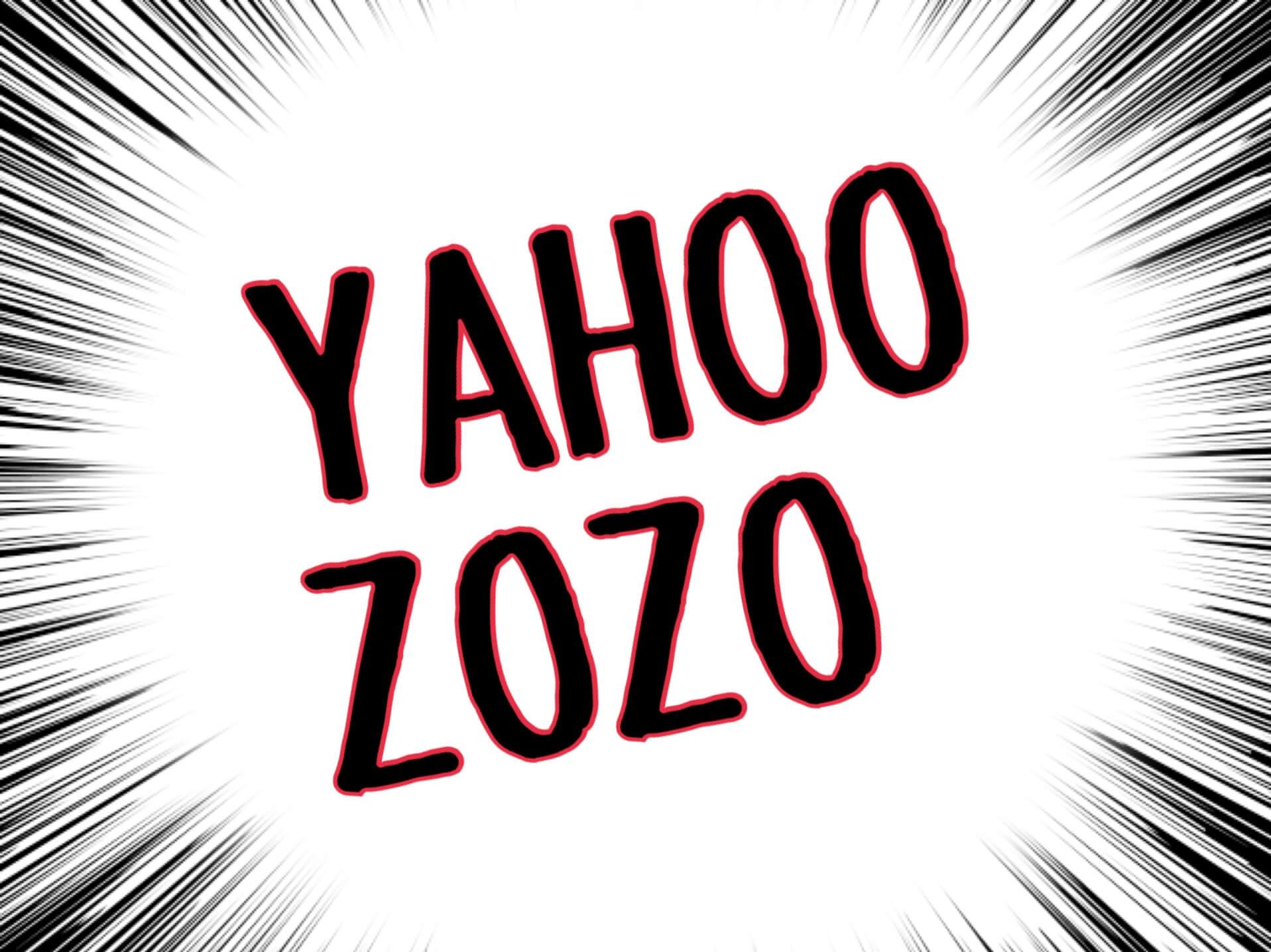 後編【辛口オネエ】ZOZO前澤社長と孫正義会長の相性は?【おっさんずLOVE占い】