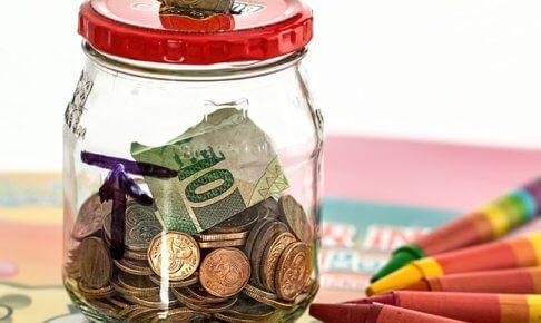 結婚するなら貯金はいくらあると安心できる?貯金がない場合はどうしたらいい?