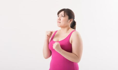 ダイエットのモチベーションを保つ方法は?モチベーションアップの秘訣とは