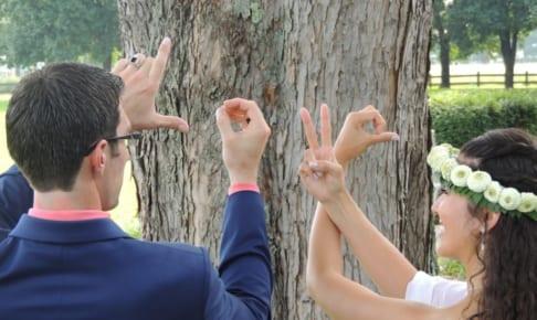 結婚と恋愛は違う?結婚前に確認するべき相手の価値観とは