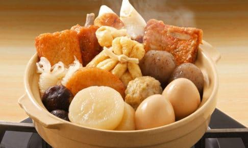 おでんの糖質は?糖質制限ダイエット中でもコンビニのおでんは食べられる?