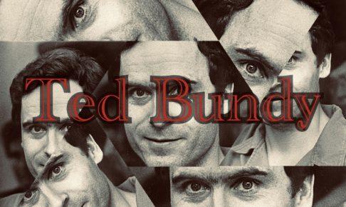 話題の人達(3)出生図が示唆するテッドバンディの『快楽殺人犯』要素とは?【辛口オネエの有名人占い】