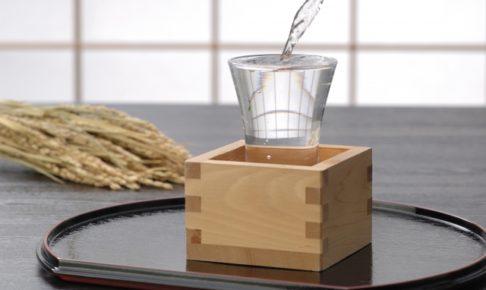 日本酒のカロリーや糖質は?太らない飲み方って?