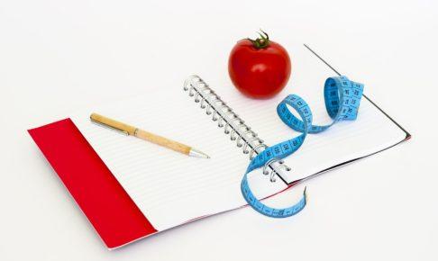 レコーディングダイエットで痩せる?レコーディングダイエットの効果・やり方