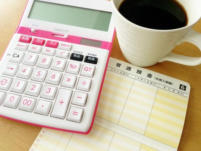 年間貯金額ってどれくらい?代別に貯金額を増やす方法