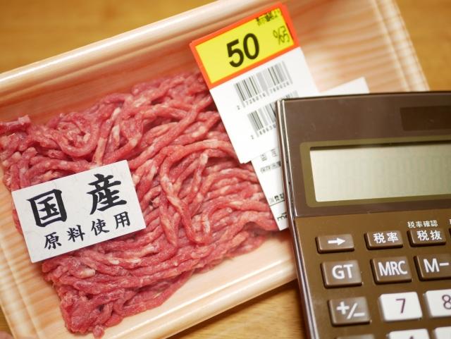 食費はもっと節約できる!食費を節約するポイント8つ-4