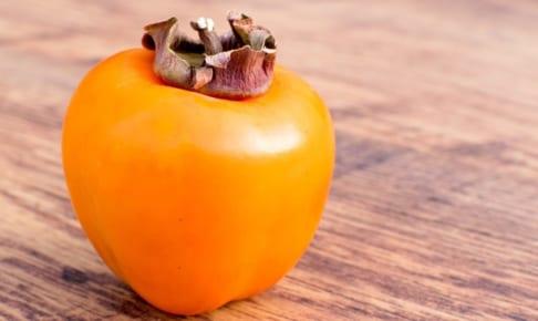 柿の効能が凄い!でも食べ過ぎ注意?!柿の美味しい時期もチェック