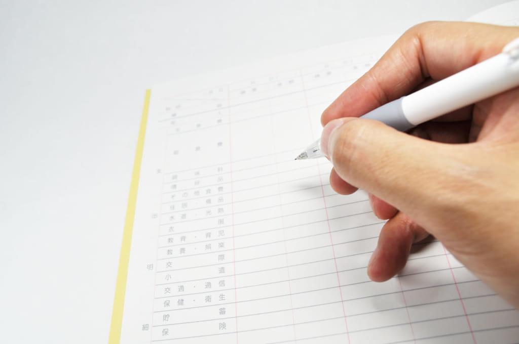家計簿は目的別に項目を決めると簡単!