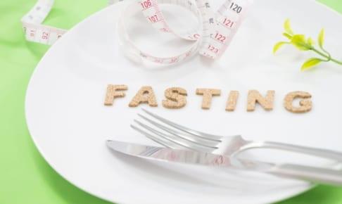 断食の効果とは?プチ断食で宿便が期待できる?断食の効果的なやり方