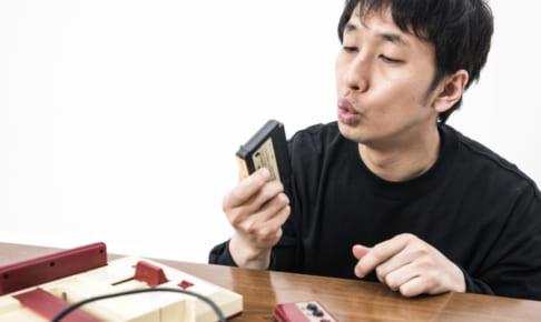 働かない夫への対処法とは?働かせるにはどうすればいい?心理と病気の可能性