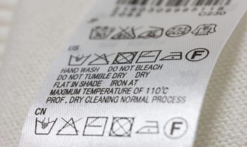レーヨンの洋服を自分で洗濯するには?おすすめの選択方法と乾かし方