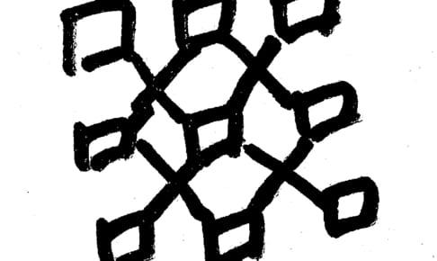 護符【芦屋道顕】流行病を遠ざける護符の画像・書き方【気休め神頼み】