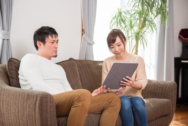 夫婦2人それぞれが生活費を負担する場合の割合