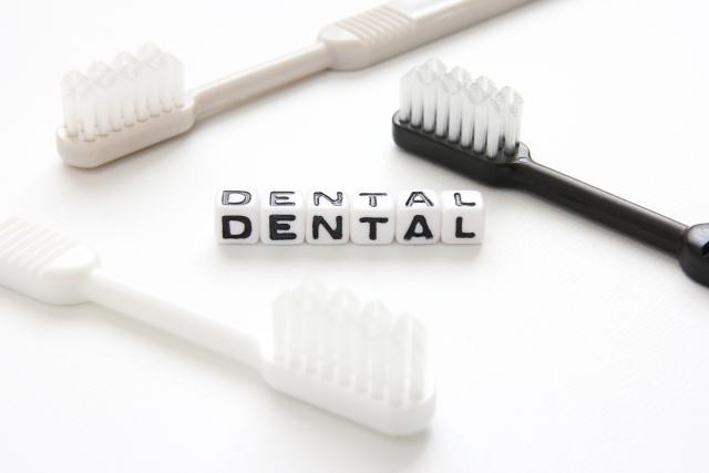歯の黒ずみの原因