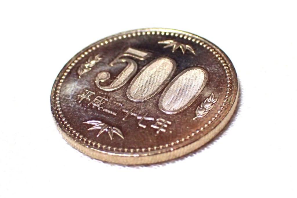 失敗しない500円玉貯金のやり方とは?銀行で両替や入金できるの?
