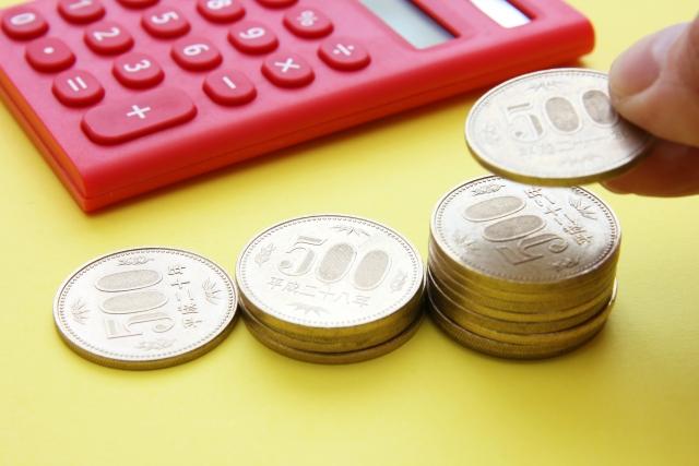 500円玉貯金は重さで金額がわかるものなの?