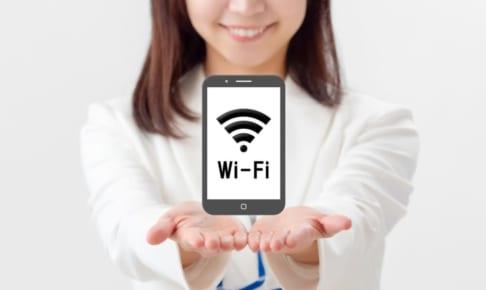 セブンスポットの使い方や接続方法、繋がらないときの対処方法