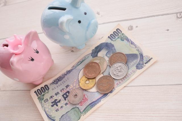 夫婦2人の生活費、どう分担するべき?