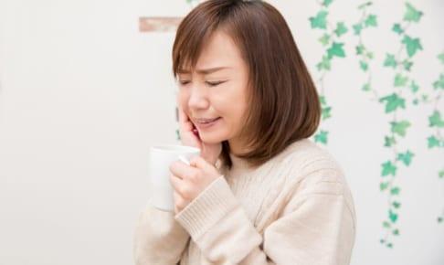 ホワイトニング後に歯が沁みる!これって知覚過敏?!原因と対処法