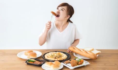 食欲抑制剤とは何?食欲抑制剤の効果や個人輸入する方法