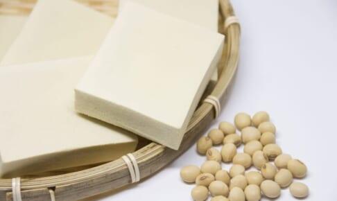 高野豆腐の栄養とは?タンパク質や大豆イソフラボンの栄養効果