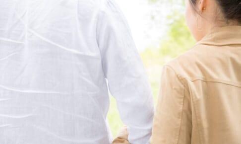 不倫の恋?それとも本気の恋?既婚男性がハマる女性の特徴とは