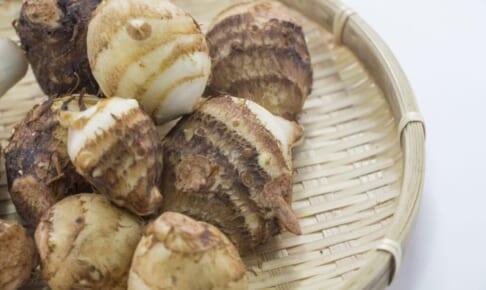 里芋の栄養が素晴らしい!女性や妊婦さんにも嬉しい里芋の魅力とは