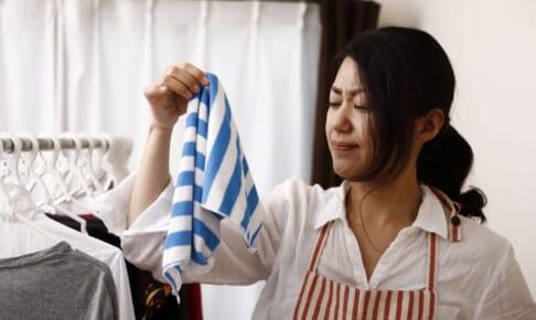 洗濯物の臭いってどうしてる?洗濯物が臭い原因と上手な取り方