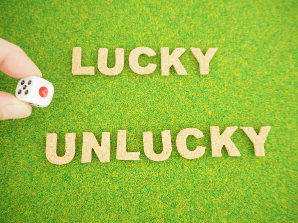 運を引き寄せる習慣7つ