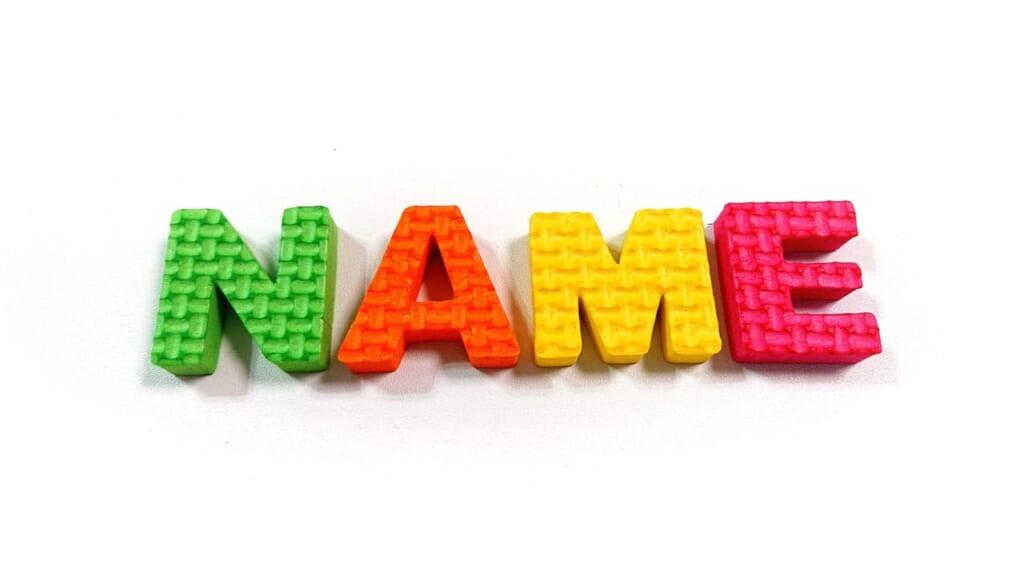 姓名判断・名前占い♡名前の最初がカ行の人の恋愛運