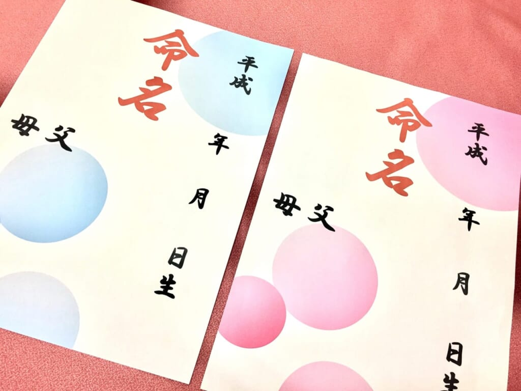 姓名判断・名前占い♡名前の最初がア行・ヤ行・ワ行の人の恋愛運