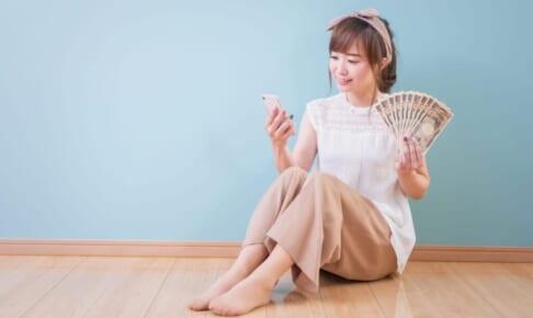 手取り20万円の生活とは?貯金や結婚はできる?