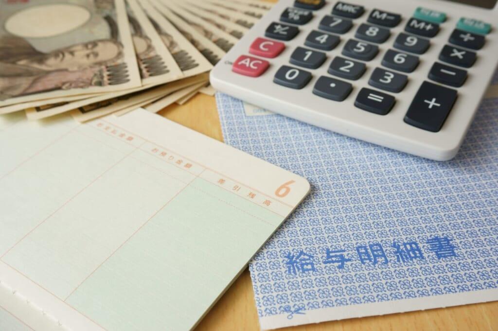 年収350万の毎月の手取りや貯金はいくらくらい?