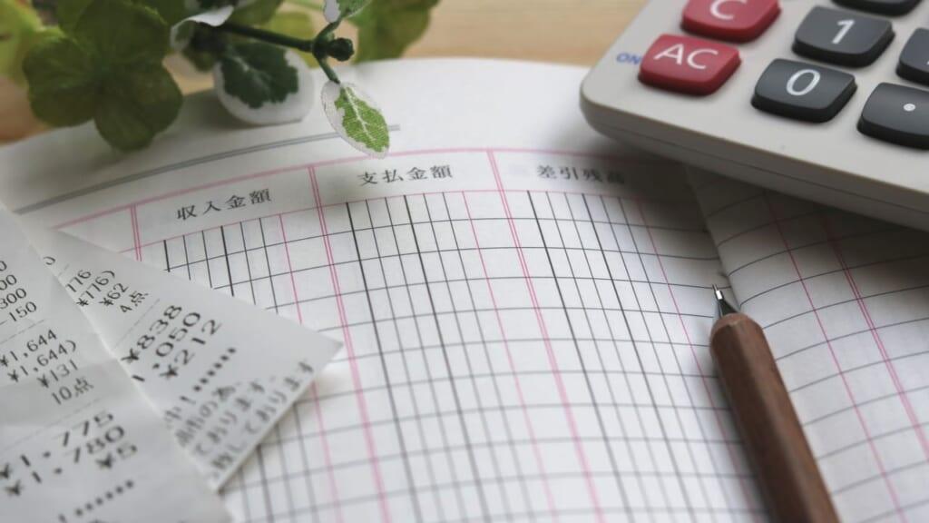 家計の見直しには家計簿が重要!続かない人の理由と対策-2