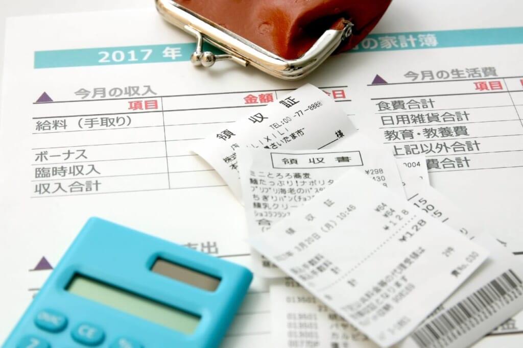 家計の見直しの第一歩=支出を把握する