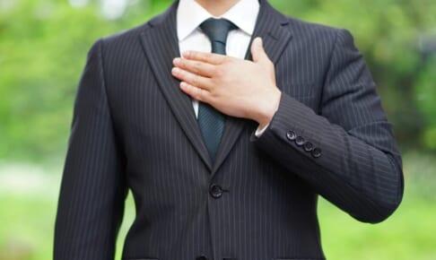 レンタル彼氏ってどうなの?レンタル彼氏の値段や登録方法、バイト時給まで徹底調査!