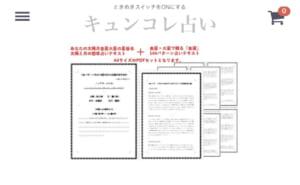 【有名人占い】アイフ◯おじさん(1)DVの噂と太陽テイル合【辛口オネエ】