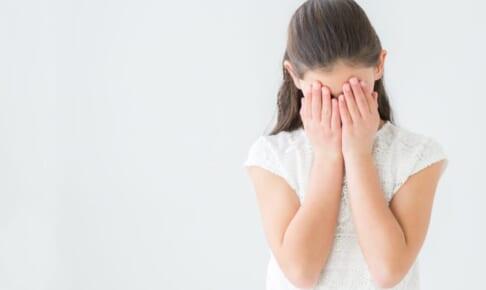 共感性羞恥心とは?感じやすい人の特徴や克服する方法